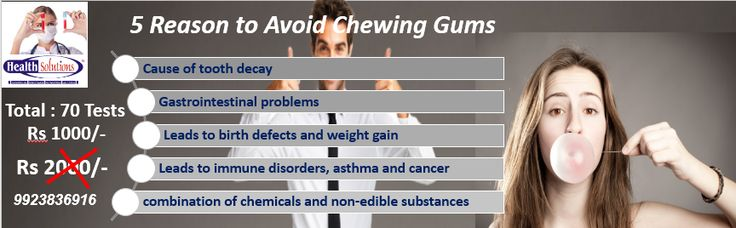 You love to chew gums ? You think it's a style statement and a cool thing to do ? Here are some facts about chewing gum that can change your thinking. Stay safe! If you wish to discuss about any specific problem, you can consult us and ask a free question.(www.hslab.in)  #hspathology #healthcare #healthtips