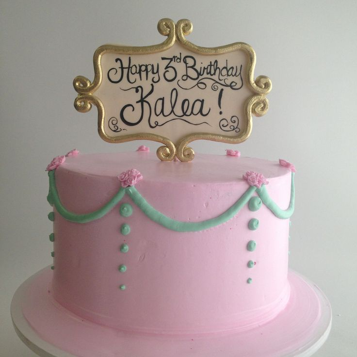 Pink Birthday Cake With Custom Gold Plaque