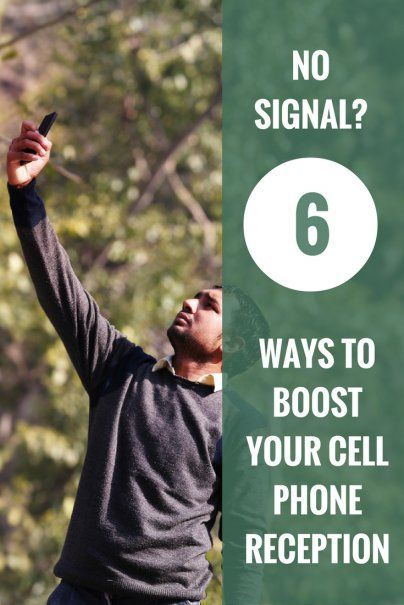 17 Best Ideas About No Cell Phones On Pinterest