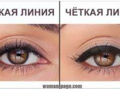 Ошибки в макияже, которые вас старят