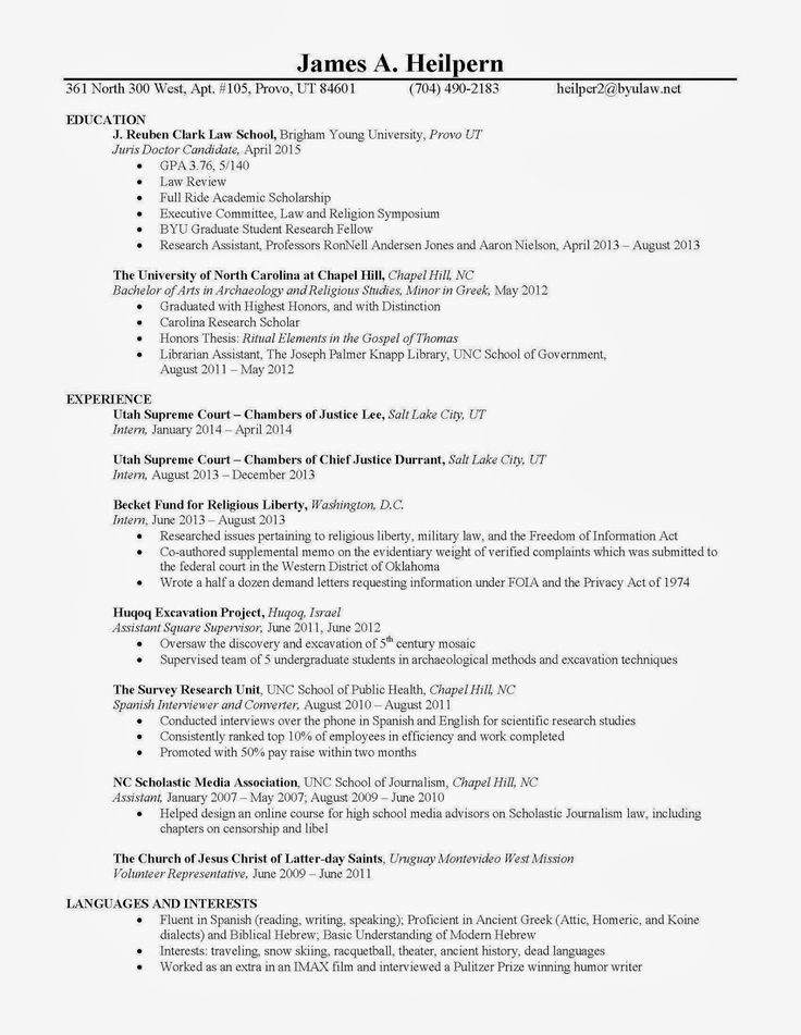 Law Student Resume Attorney Cover Letter Sample Letters Jrcls