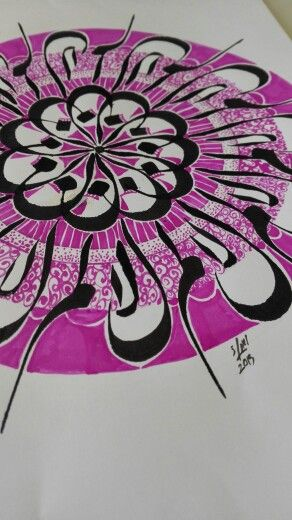 arabic calligraphy mandala  #asmanabilart asma nabil