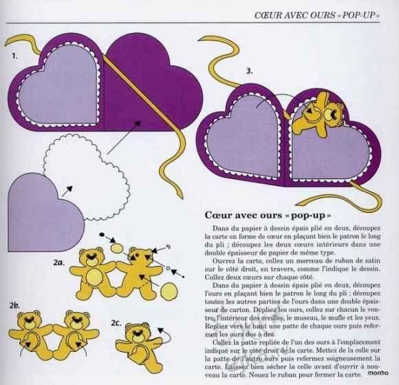 сердечки-валентинки для любимых