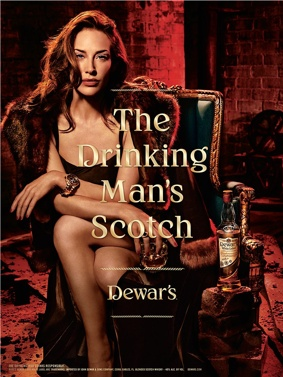 Dewar's Goes Back To The Future In New Ads. BUMS Blog post on new Ad campaign. Is this the 60's and 70's again, with ad campaigns selling booze with sex?