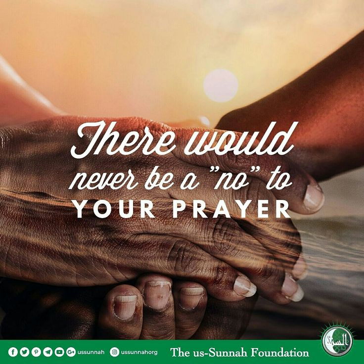 Allah ﷻ always has 3 replies to our prayers : 1. Yes 2. Yes, but not now 3. I have a better plan for you There's never a NO.