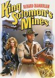 King Solomon's Mines [DVD] [1985]