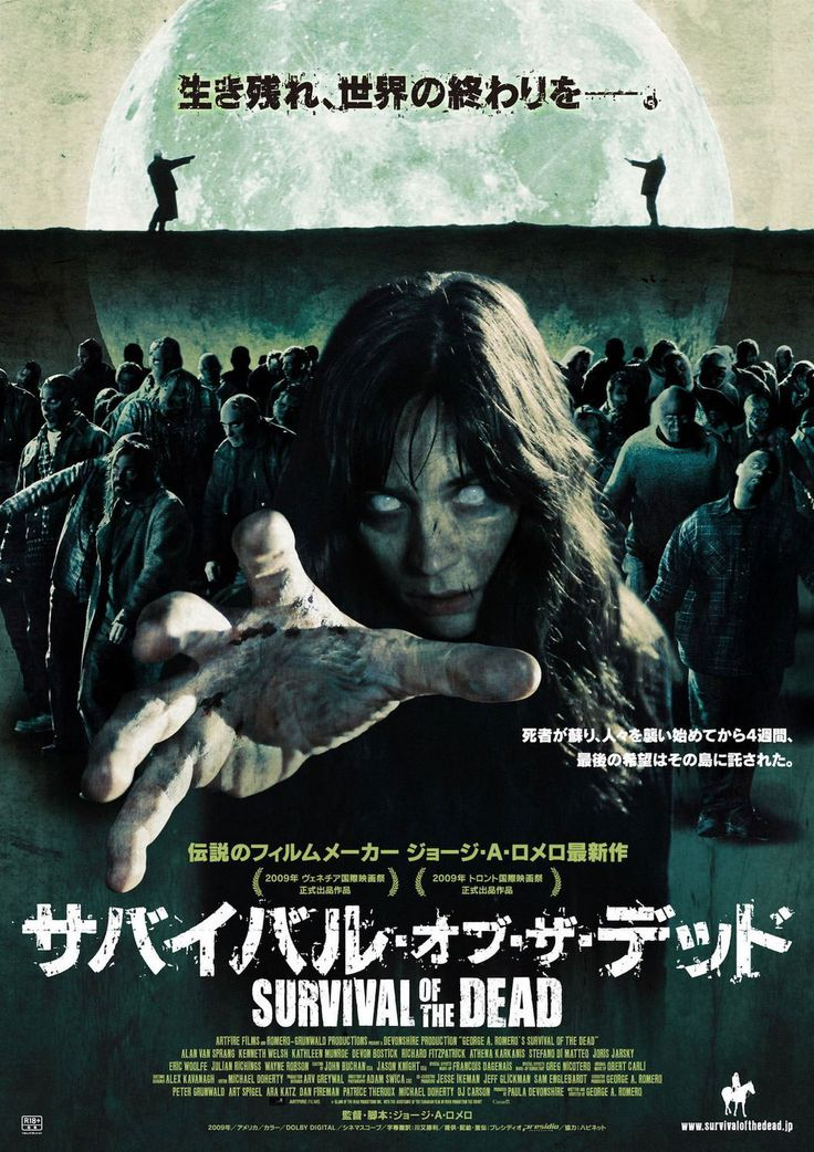 Survival of the Dead , starring Alan Van Sprang, Kenneth Welsh, Kathleen Munroe, Joshua Peace. On an island off the coast of North America, local residents simultaneously fight a zombie epidemic while hoping for a cure to return their un-dead relatives back to their human state. #Horror