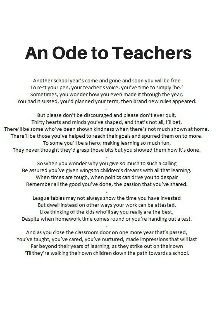 Thank you poem : My ode to teachers for all that they do for our kids. For their dedication, their hard work, their passion. For making school fun and education something special. For leaving a lasting impression on those they teach.