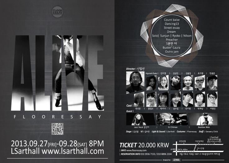 floor essay concert flyer