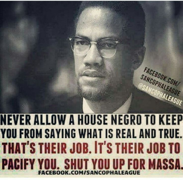 FBI Black male thugs aka House Negroes, expected me to shut up about their incompetence, while they disrespected, harassed and assaulted me. CIA Black female trash like Sheila Hall, Felicia Pryor and Gwen Smith expected the same...none of them got the memo, Lynnae doesn't shuck and jive...