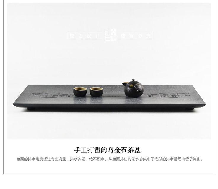 Оригинальный черный камень чайный поднос чай наборы Queen черный Каменный камень камень чай море кунг-фу чай спец. предложение - Китайский сайт посредник таобао на русском языке. Товары из Китая оптом и в розницу с taobao.com, 1688.com, aliexpress.com, alibaba.com