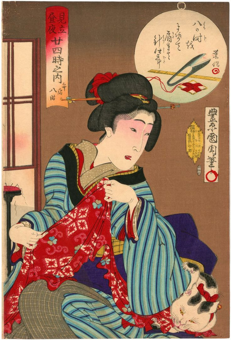 #Japanese Bob Tail Cat 『見立昼夜廿四時之内 午後八時』国周