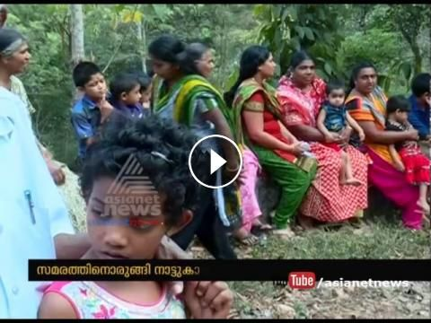 Protest fumes over not using allotted fund for road by Suresh Gopi Kumaly