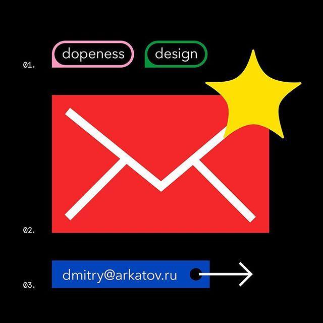 #interface #experiment #ui #ux #design #graphicsdesign #linkord #moscow #art #colors #designconcept