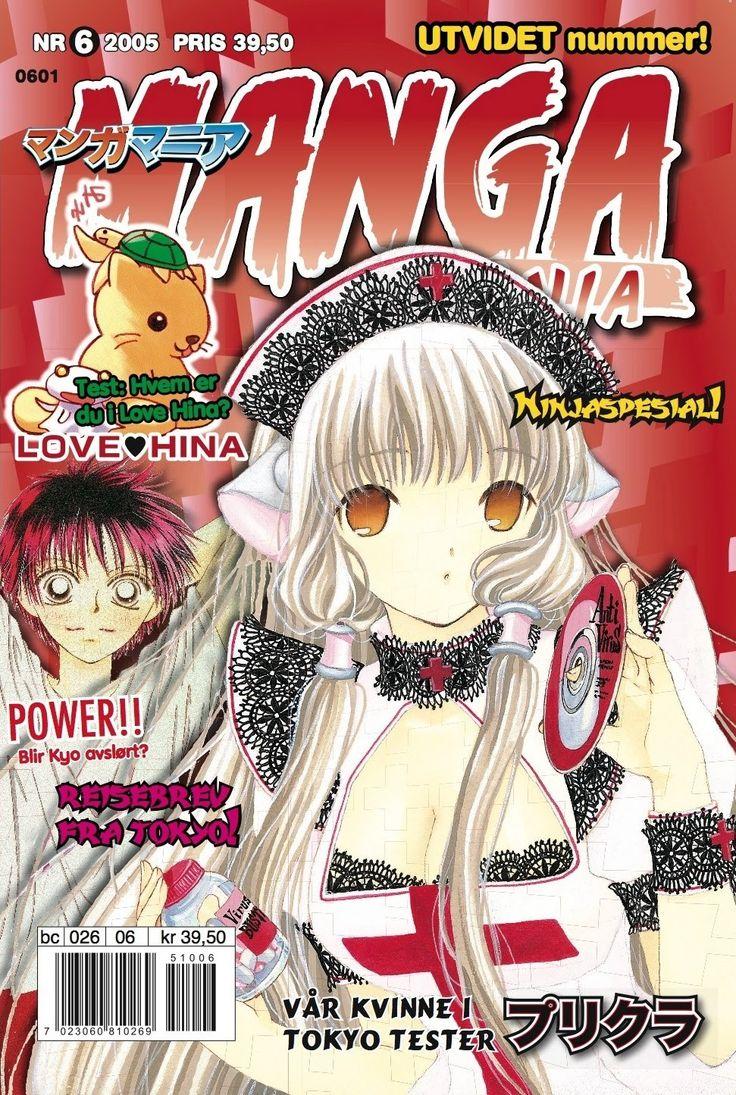 Manga Mania #6, 2005