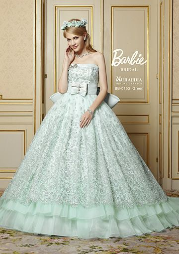 Barbie BRIDAL 18