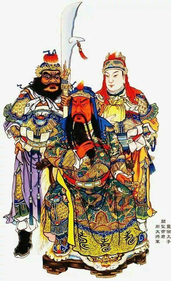 Dewa kwan kong, liu phei, dan cong fei