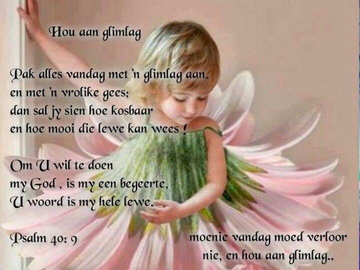 Psalm 40:9