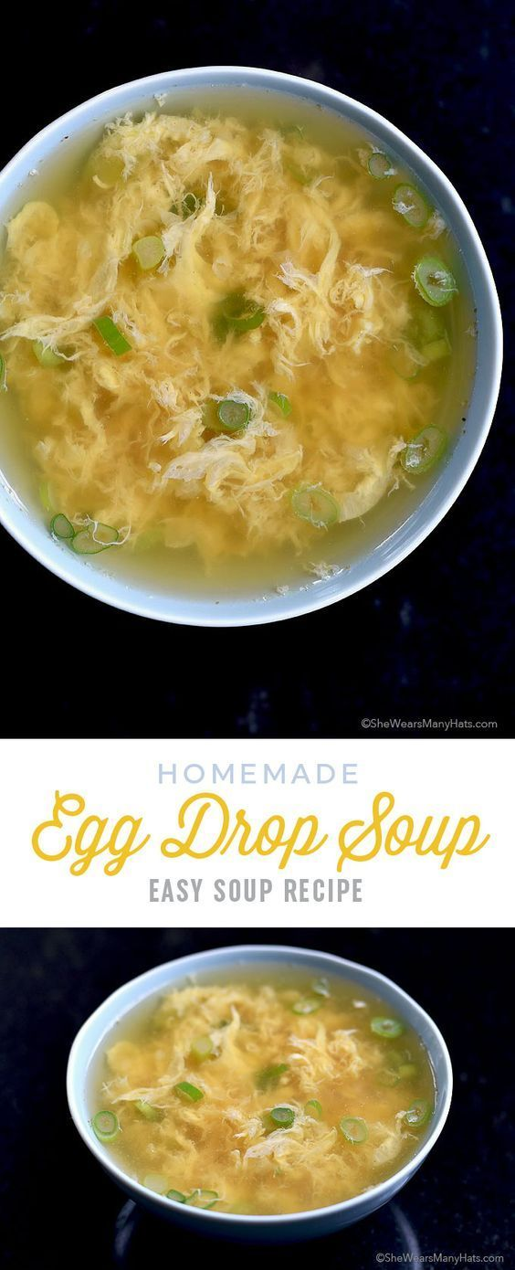 Egg Drop Soup Recipe is quick and easy to make in about 10 minutes. So delicious!   shewearsmanyhats.com