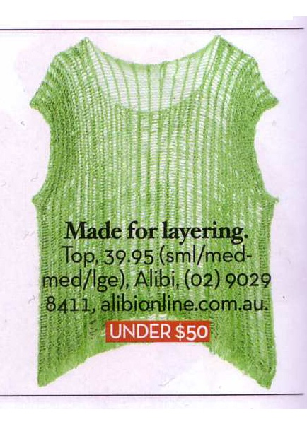 Knit Tank by Alibi at AlibiOnline. As seen in Shop Til You Drop.