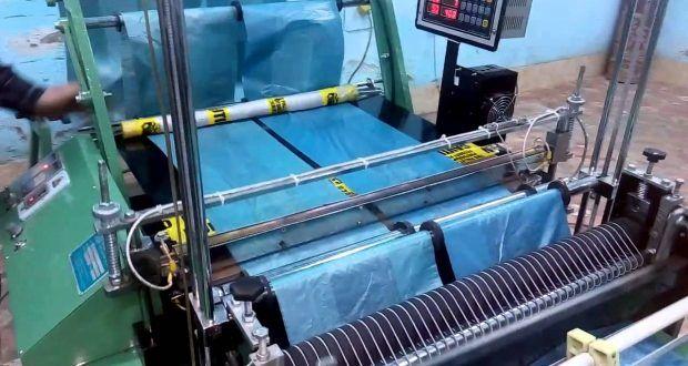 عقوبات صارمة تصل إلى 100 مليون سنتيم لمخالفة تصنيع الأكياس البلاستيكية Oumhidaya Gym Equipment Gym Sports
