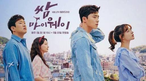 Pin by ANNE on K-drama & C-drama & movies in 2019 | Korean