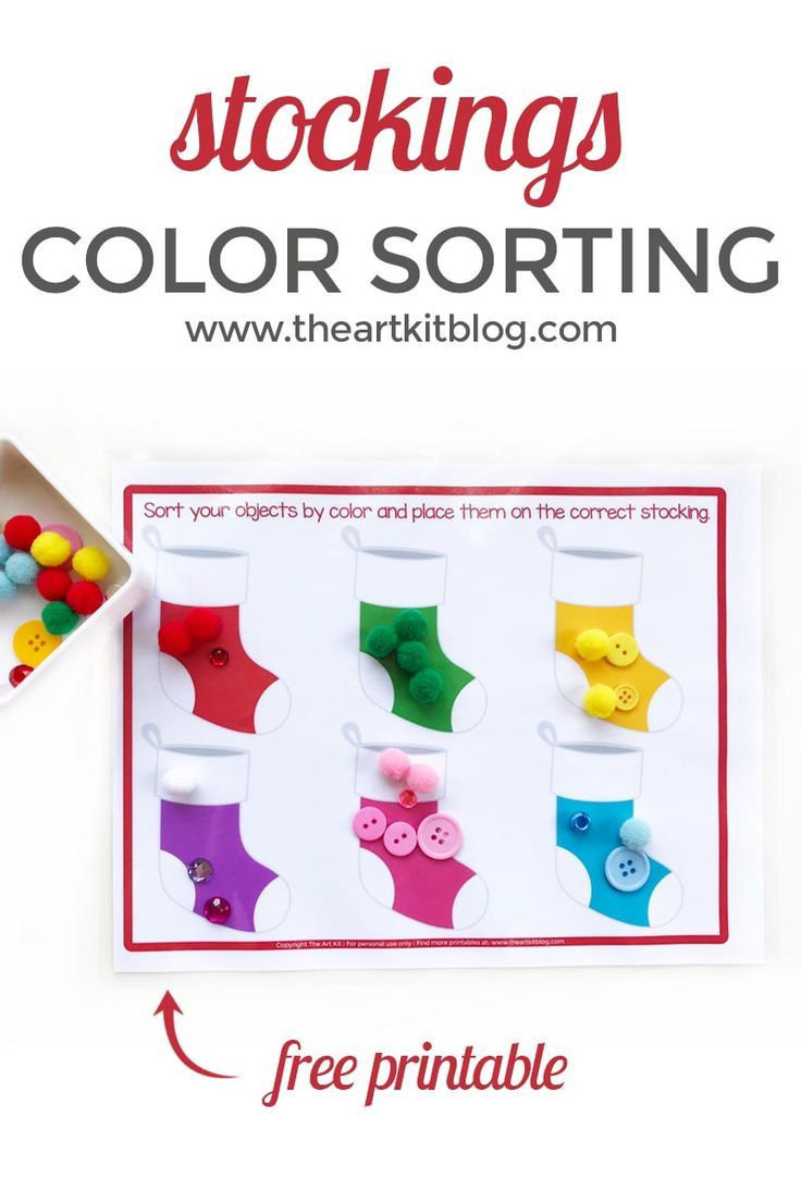 christmas stockings color sorting activity sheet free printable looking for a simple color activity for the kids to work on this christmas season
