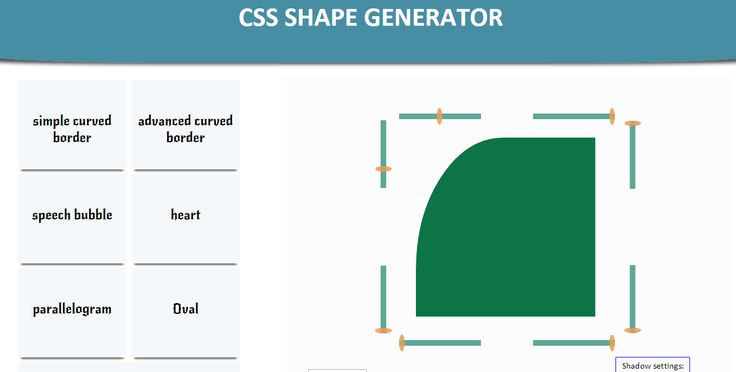 CSS shape generator created by naam designs is a css3 tool that generates code for cool shapes/page layouts automaically. It also provides users to customize the shape as they wanted with wide range of options provided.