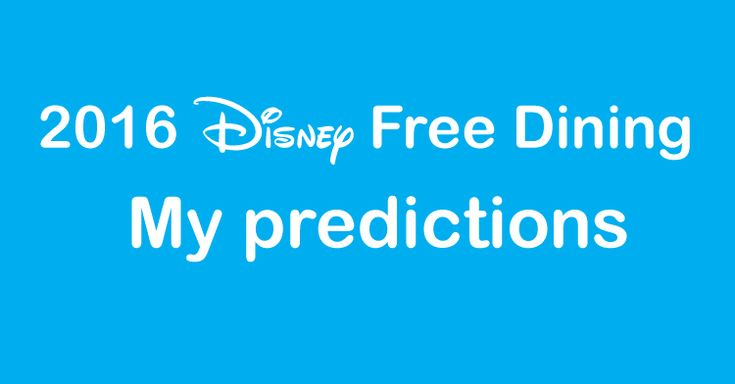 Disney Free Dining is the most looked forward to Disney discount of the year. Find out what I expect to see this year for 2016 Disney Free Dining.