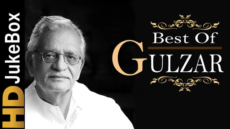 Best Of Gulzar | Gulzar Evergreen Romantic Songs | Old Hindi Bollywood S...