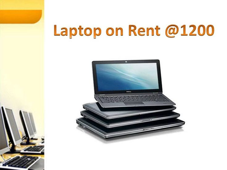Rabyte is the best leading company who provides you Laptops and computers on rent in Noida and Delhi in reasonable prices. We have large stock of computers.