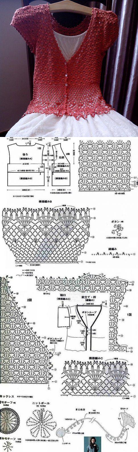 crochet lace summer cardigan - crafts ideas - crafts for kids | туники , кофточки | Постила