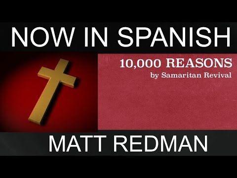 10,000 Reasons - Matt Redman - Spanish Christian Music - YouTube