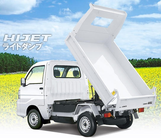 Daihatsu Hijet 4x4: 17 Best Images About Daihatsu On Pinterest