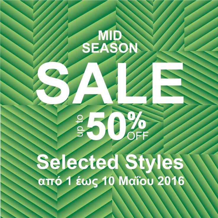 Happy Easter 🐰🐰WiThMidSeAsonSaLEs #siderstores #selected #style#sidershoes