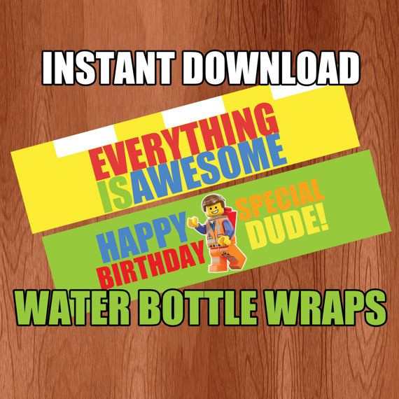Everything is Awesome! Lego® Water Bottle Wraps - Matches Invitation - PRINTABLE Digital Download