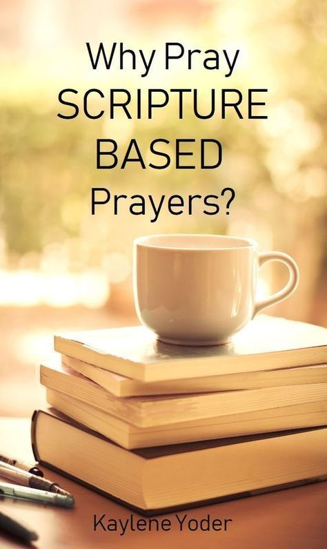 a discussion of the reasons why we should pray After reading through the reasons to pray the liturgy of the hours, i hope that you will take the time to prayerfully contemplate adding this practice to your prayer life it is guaranteed to help you build and maintain a prayer routine that will draw you closer to christ.
