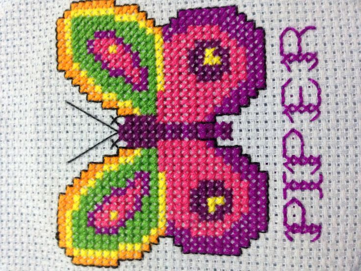 Cross-Stitched Butterfly