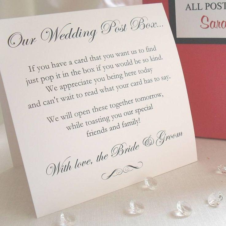 17 Best ideas about Wedding Gift Poem – Wedding Gift Card Message