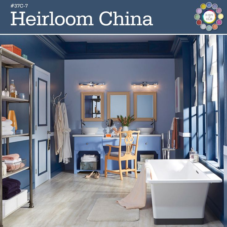 A shade of blue so dramatic, you'd pass it on to family. Its dark, rick textures make it perfect for accent walls and furniture. Your heirs may just fight over it. #31DaysOfColor #ClarkandKensington #HeirloomChina #thepaintstudio #paintinspiration