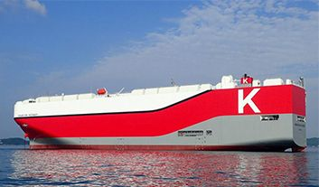 K Line Faces Penalty for Price-Fixing in South Africa