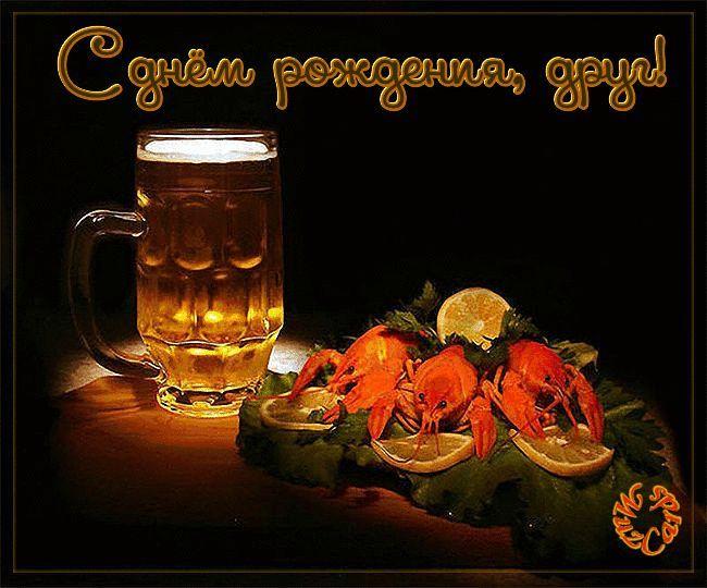 Дню вневедомственной, поздравления открытка с пивом