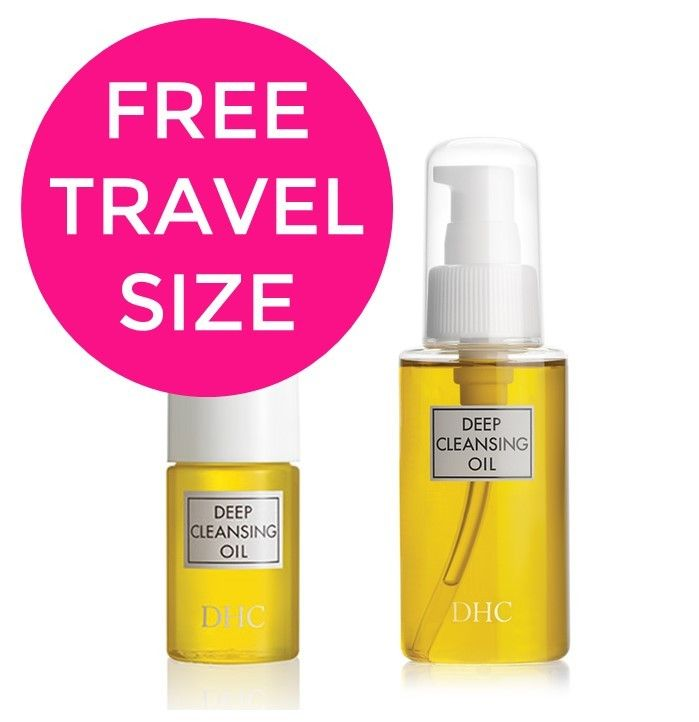 Check out these great offers! I absolutely LOVE this cleansing oil <3