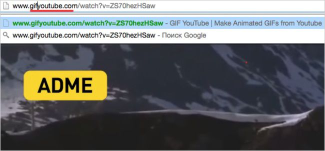 """20 хитростей на YouTube, о которых мало кто знает Сделайте гифку из видео. Просто добавьте """"GIF"""" перед ссылкой на видео в YouTube. Вот так: Горячие клавиши: K - пауза или проигрыш J - перемотка на 10 секунд L - быстрая перемотка на 10 секунд M - выключить звук цифра 0 - в начало видео цифры от 1 до 9 - перепрыгнуть на 10% - 90% """"+"""" - увеличить шрифт """"-"""" - уменьшить шрифт"""