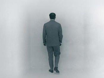 Hayward- invisible art