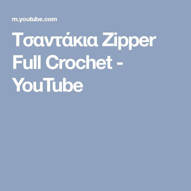 Τσαντάκια Zipper Full Crochet - YouTube
