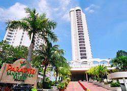 Rainbow Paradise Beach - Penang