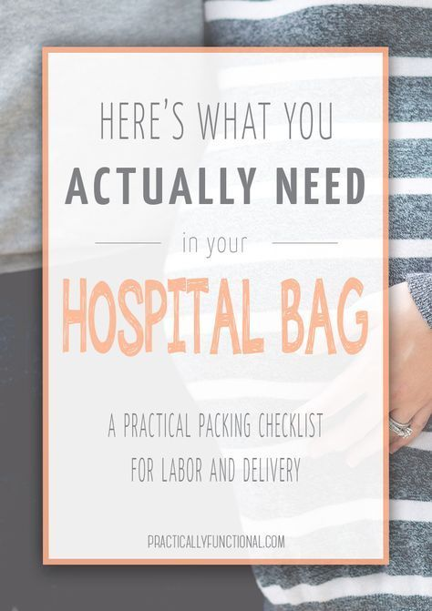 Forget all the other lists. Here is everything you really need at the hospital to give birth (plus what you don't!). Download this free printable checklist of everything you need in your hospital bag when you go into labor.
