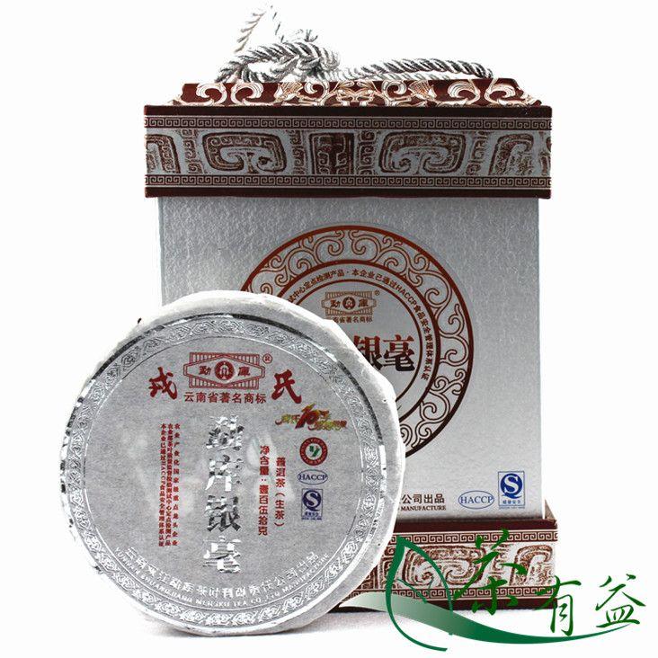 Mengku Ронг 2009 Mengku Серебряных Хо: 150 г/Юньнань Pu'er Чай Ниша Торт Чай
