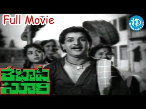 rechukka telugu movie mp3 songs